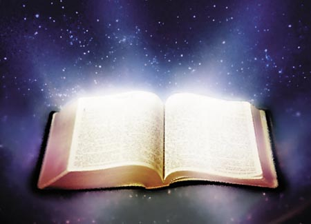 The word of God, like the character of its Author, presents mysteries that can never be fully comprehended by finite beings.